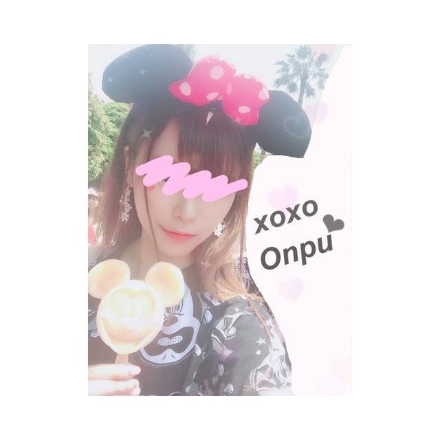 「ありがとう♡」09/12(水) 06:23 | Ompu オンプの写メ・風俗動画