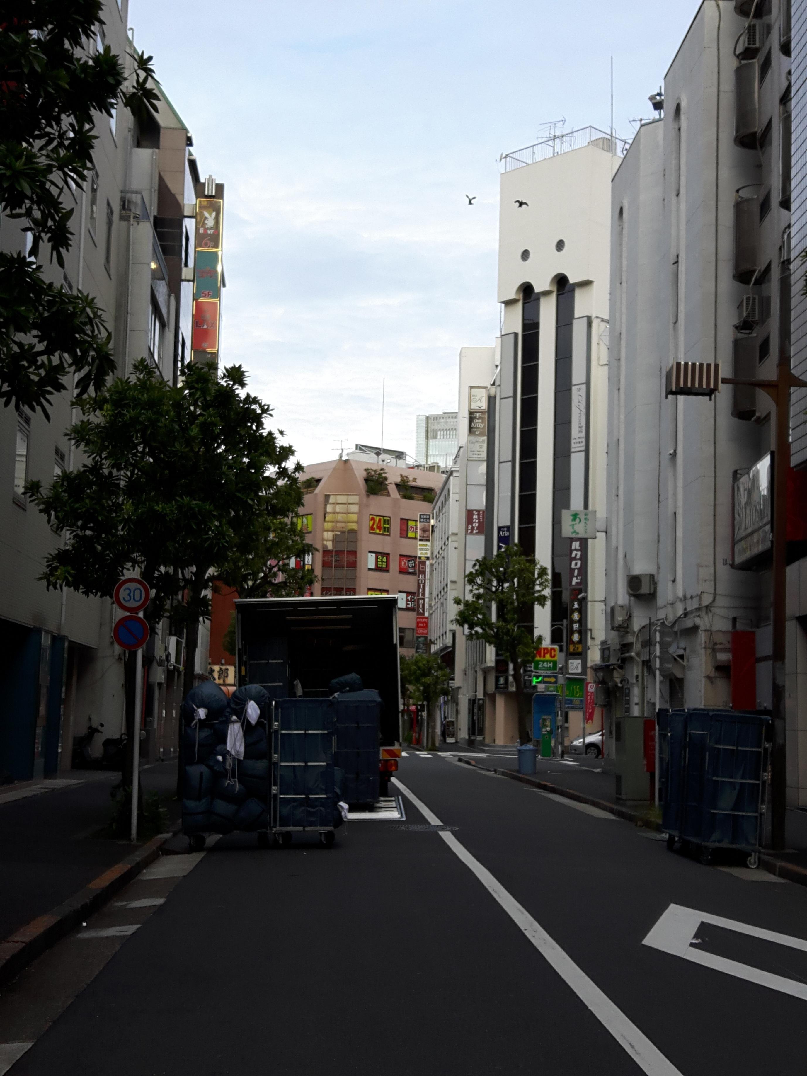 「帰ります」09/12(水) 07:02 | 綾瀬 まりの写メ・風俗動画