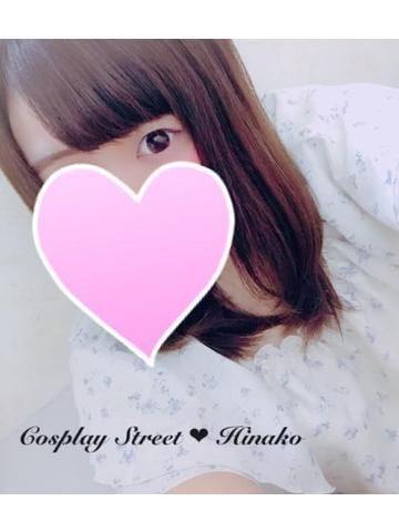 「♥ 急遽!」09/12(水) 07:55   ひなこの写メ・風俗動画
