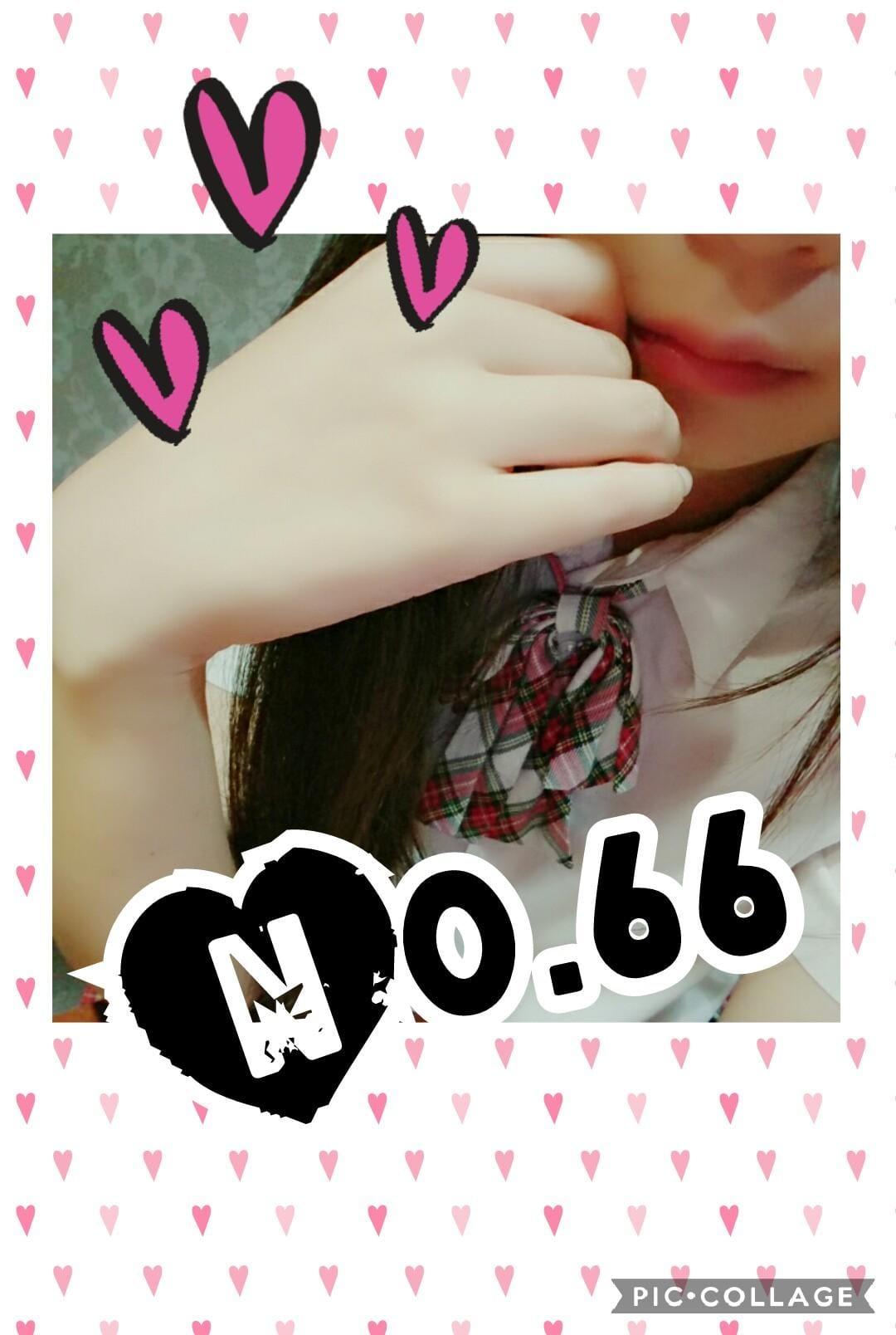 「さむい 相馬」09/12(水) 12:37 | No.66 相馬の写メ・風俗動画