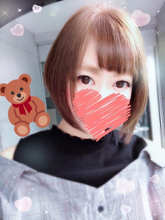 「テクテク(・ω・o*)-8。。。」09/12(水) 17:28 | るんちゃんの写メ・風俗動画