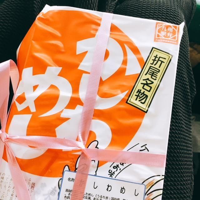 「かしわ飯弁当」09/12(水) 17:53   かおり【~若妻の都~】の写メ・風俗動画