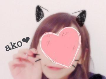 「にゃん♡」09/13(木) 02:15 | あこの写メ・風俗動画