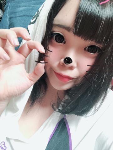 「おっはーよ(*´?`*)」09/13(木) 07:19 | 紅の写メ・風俗動画