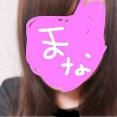 「こんにちわ」09/13(木) 17:00 | マナの写メ・風俗動画