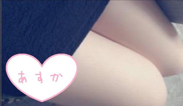 「京王プラザのお兄さん」09/13(木) 23:35 | あすかの写メ・風俗動画