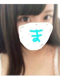 「こんにちわ」09/14(金) 02:00 | マナの写メ・風俗動画
