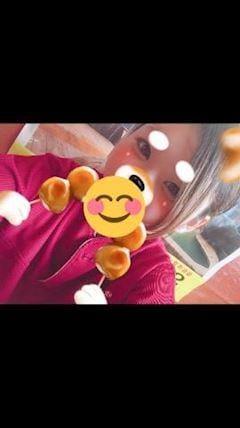 「岩盤浴いったときの!!」09/14(金) 03:09 | ニナの写メ・風俗動画