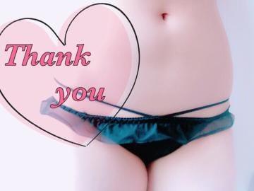 「お礼?岡山のお兄さん☆」09/14(金) 03:28 | ひびき 期待度200%美少女の写メ・風俗動画