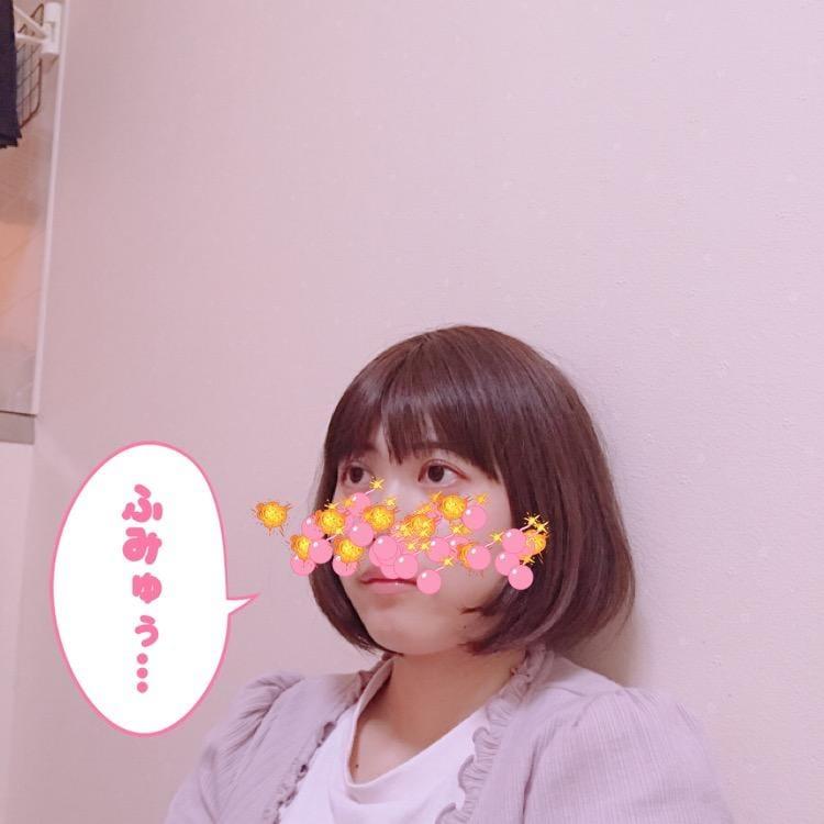 「さむーぃ」09/14(金) 04:15 | ねねの写メ・風俗動画