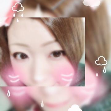 「もうすぐ受付終了ー」09/14(金) 16:50 | ゆりあの写メ・風俗動画
