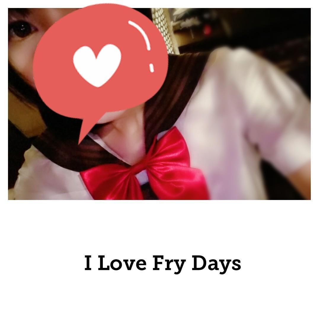 「カレー曜日。」09/14(金) 20:23 | やえの写メ・風俗動画