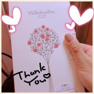 「ありがとうございました!」09/14(金) 21:34 | かなこの写メ・風俗動画