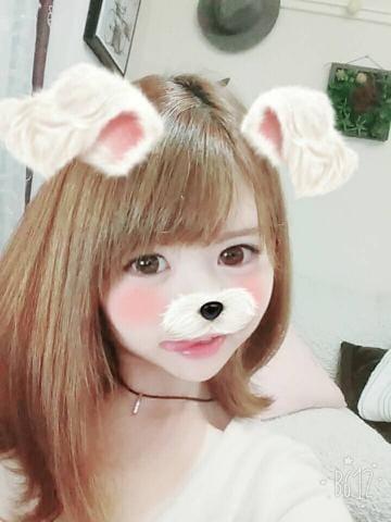 「こんばんにゃ?」09/14(金) 22:34   ゆうりの写メ・風俗動画