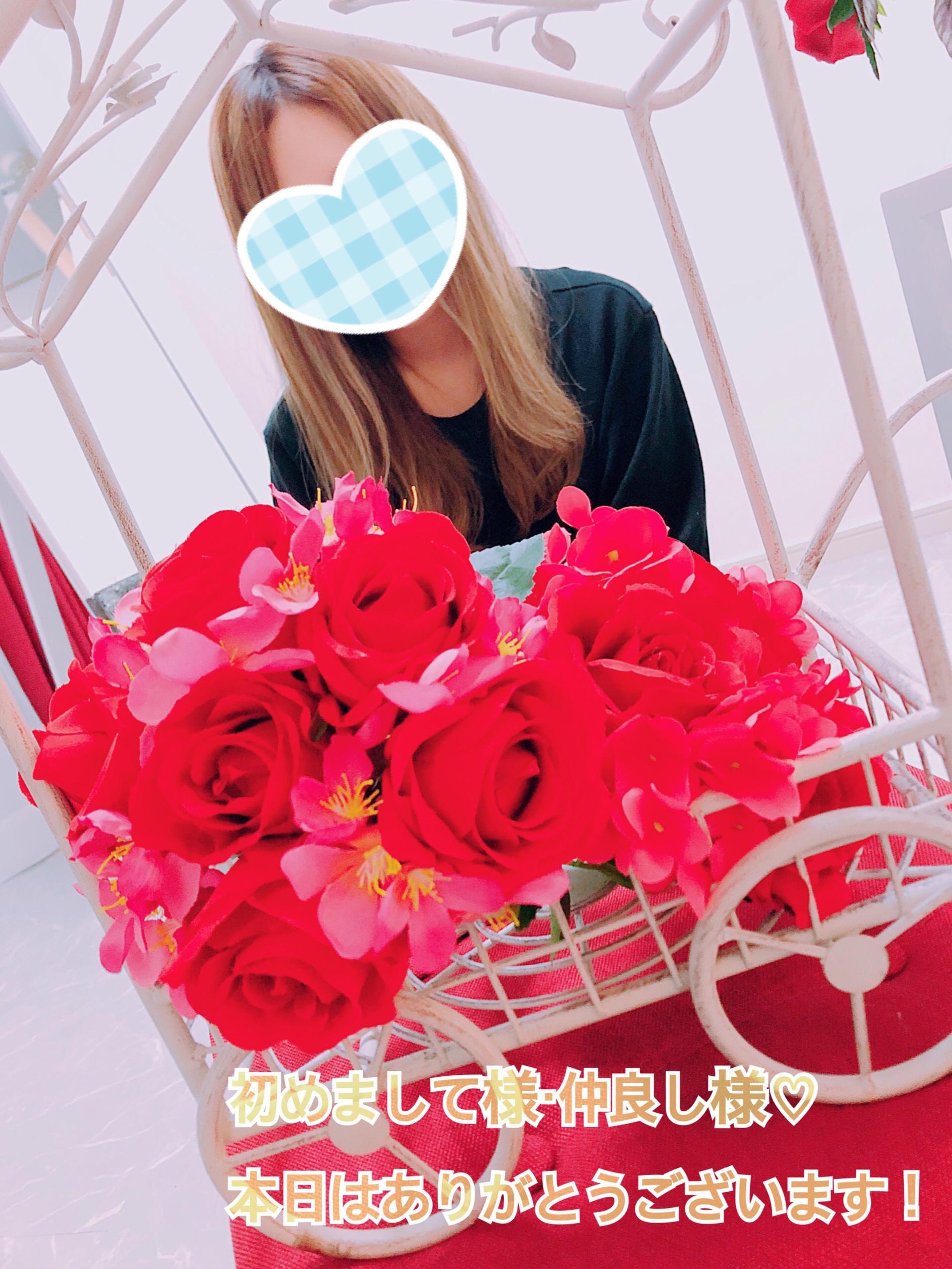 「aya_diary♪」09/14(金) 23:36 | あやの写メ・風俗動画