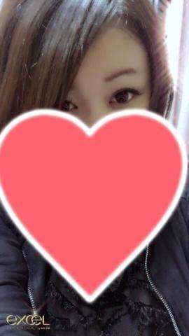 「こんにちわ」09/15(土) 01:09 | 佐藤 美雪の写メ・風俗動画