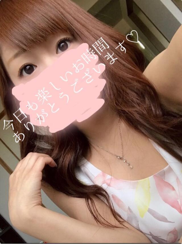「14日のお礼です」09/15(土) 02:05   ひなたの写メ・風俗動画