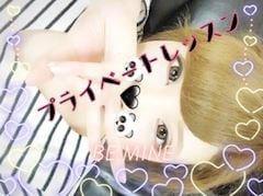 「ありがとうございます」09/15(土) 03:33 | ウミの写メ・風俗動画