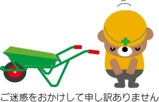 「お詫び」09/15(土) 07:20 | あいらの写メ・風俗動画