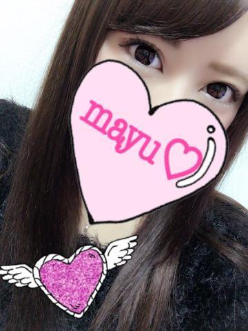 「可愛い♪」01/22(日) 20:03 | 真由(まゆ)の写メ・風俗動画