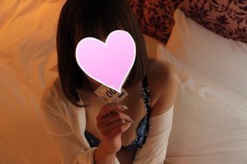 「9がつ14にち」09/15(土) 12:01   まなの写メ・風俗動画
