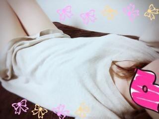 「ありがとう」09/15(土) 13:06   まおの写メ・風俗動画
