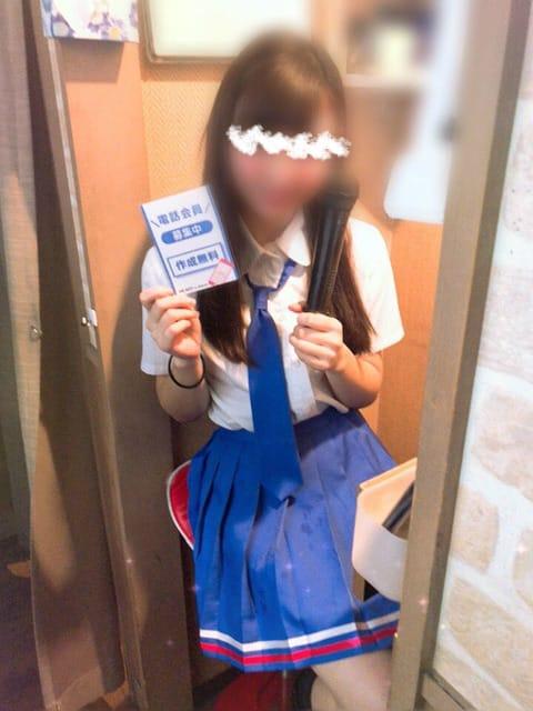 「本日激アツ割引CHU~♡」09/15(土) 14:44 | No.999ミレディの写メ・風俗動画