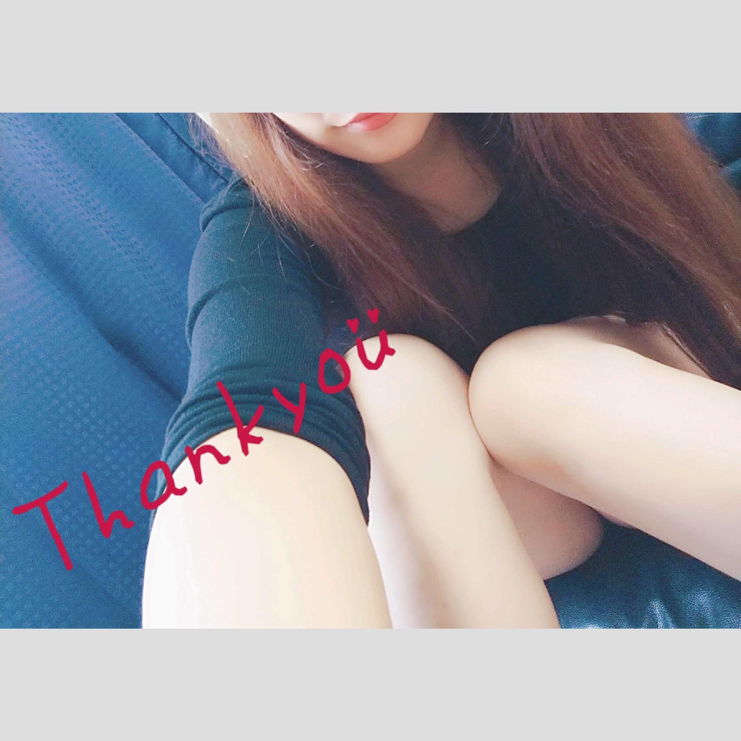 「♡お礼です♡」09/15日(土) 20:10 | マユの写メ・風俗動画
