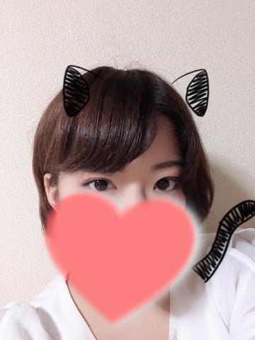「お礼⸜(*´꒳`*)❀.*・゚」09/15(土) 21:15 | みずほの写メ・風俗動画