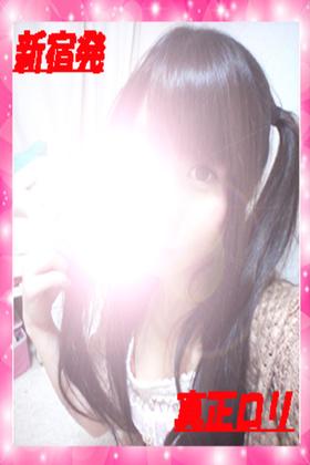 「わざわざきてくれてありがとうございます」01/23(月) 07:20 | まりんの写メ・風俗動画