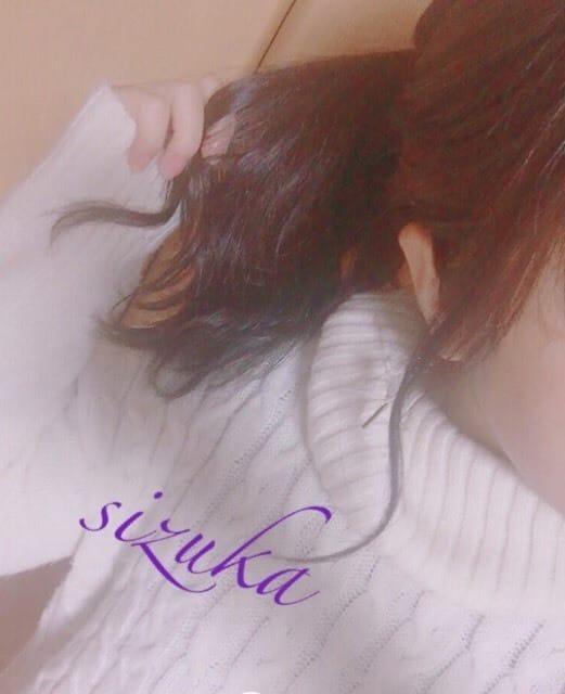 「いっぱい満たされたよ(⑉• •⑉)‥♡」09/16(日) 03:28 | 雫香(しずか)の写メ・風俗動画