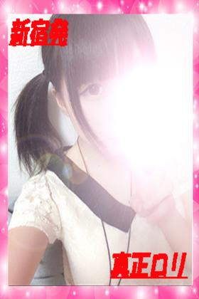 「楽しい会話ありがとう!」01/23(月) 07:35 | ひなたの写メ・風俗動画