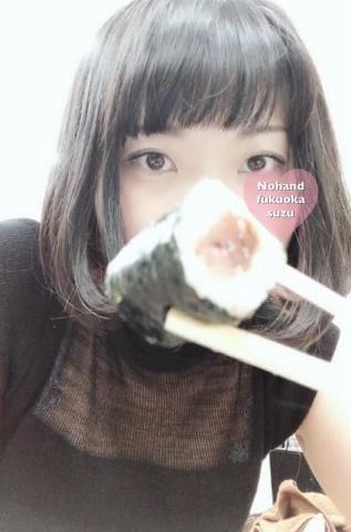 「もぐもぐ」09/16(日) 12:16   すずの写メ・風俗動画