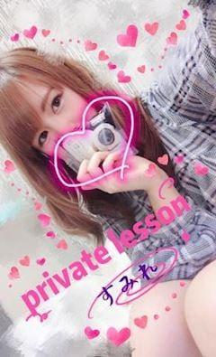 「わ〜い☆」09/16(日) 13:17 | スミレの写メ・風俗動画
