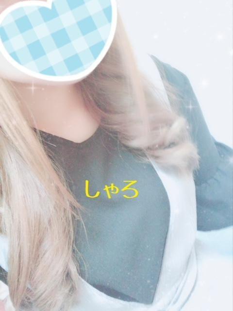 「おはよっ」09/16日(日) 14:13 | レミの写メ・風俗動画