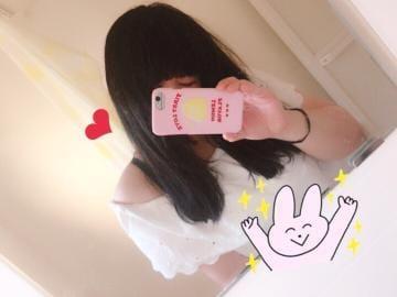 「いっぱい遊ぼうね?」09/16(日) 15:01   しずくAF無料M姫の写メ・風俗動画