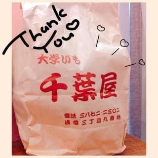 「ありがとうございました!」09/16(日) 15:29 | かなこの写メ・風俗動画