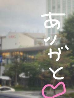 「無事に」09/16(日) 17:21 | マナの写メ・風俗動画