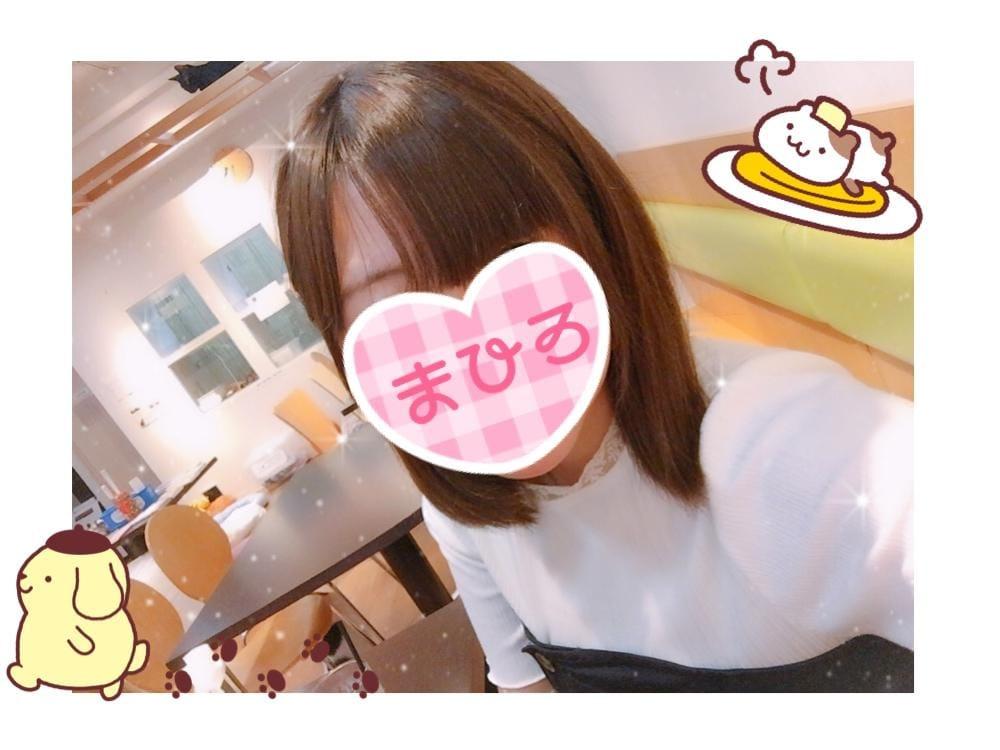 「はじめまして(´∀`*)♬」09/16(日) 18:09 | 沢尻あんなの写メ・風俗動画