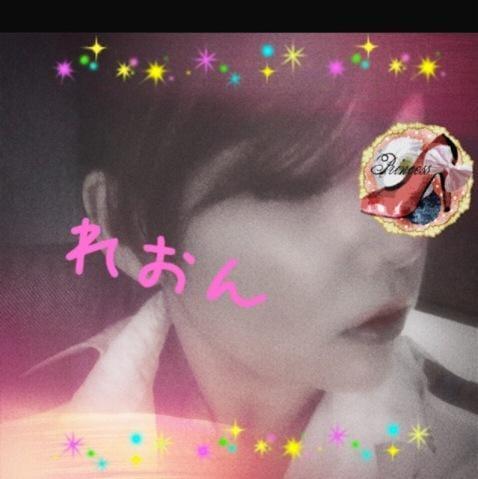 レオン「お待ちしてます(/ω\)」09/16(日) 22:14 | レオンの写メ・風俗動画