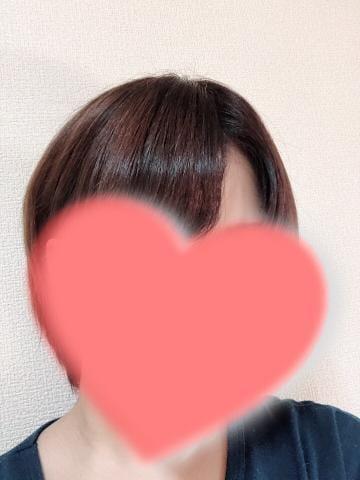 「お礼(*´꒳`*).。◦♡」09/16(日) 22:55 | みずほの写メ・風俗動画