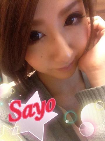 「お友達に」01/23(月) 17:37 | 紗世(さよ)の写メ・風俗動画