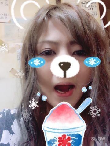 「いっぱい」09/17(月) 01:46 | アージュ☆脱がせば圧巻!!の写メ・風俗動画