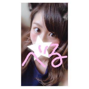 べる「昨日のお礼(ダロワイヨ)」09/17(月) 05:36 | べるの写メ・風俗動画