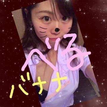 「昨日のお礼(バナナ?)」09/17(月) 05:45 | べるの写メ・風俗動画
