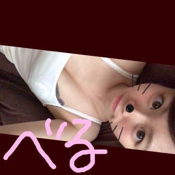 「昨日のお礼(WHG)」09/17(月) 06:03 | べるの写メ・風俗動画