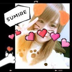 「またねっ!」09/17(月) 06:15 | スミレの写メ・風俗動画