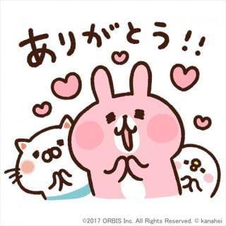 「ありがとう御座いました」09/17(月) 08:54 | かなえの写メ・風俗動画