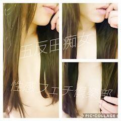 希依「のびた♪」09/17(月) 09:01 | 希依の写メ・風俗動画