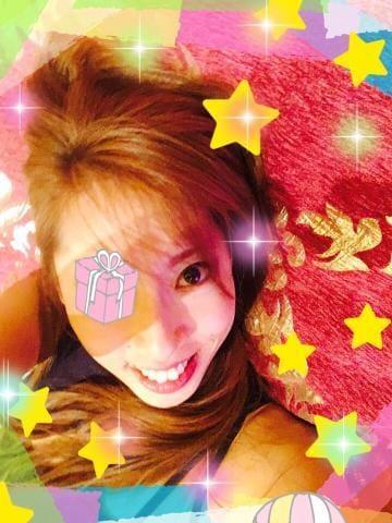 「晴れましたー(*´?`*)」09/17日(月) 09:37 | れいかの写メ・風俗動画